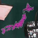 小旅行におすすめ♪オシャレで可愛い旅行バッグをご紹介