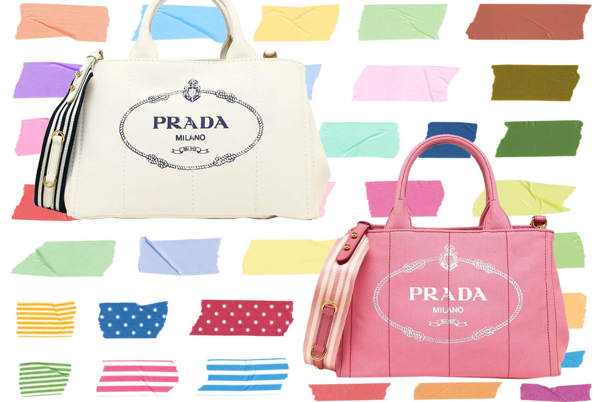 promo code 8d3a8 35e38 PRADA(プラダ)のトートバッグ「CANAPA(カナパ)」カラー選びの ...
