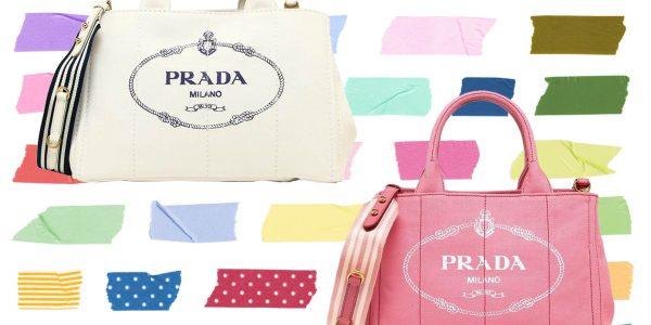 PRADA(プラダ)のトートバッグ「CANAPA(カナパ)」カラー選びのポイントは?