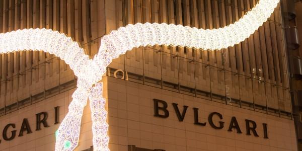 ブルガリの綴り「BVLGARI」に込められた想い