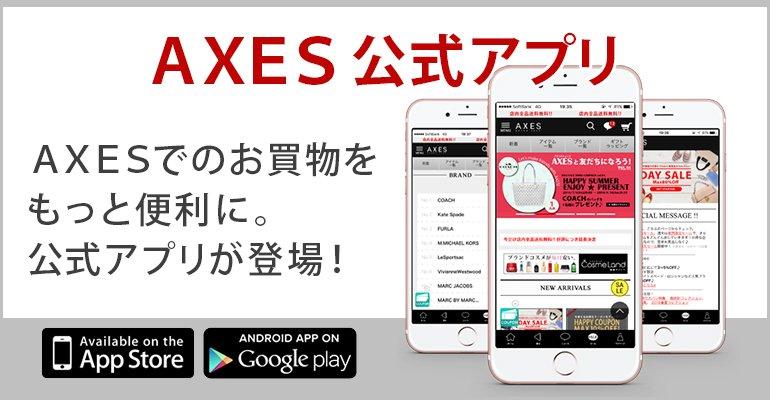 公式アプリ