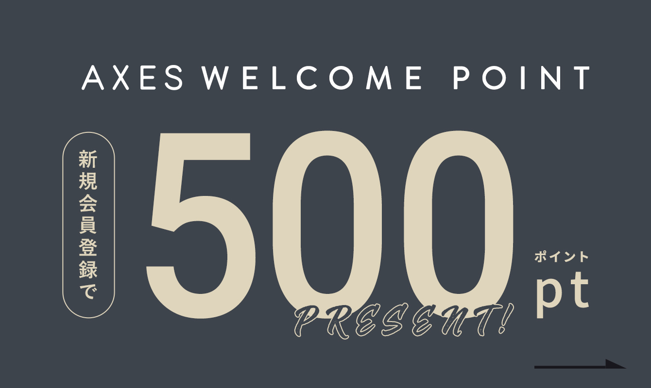 AXES会員ランク特典 500ptプレゼント