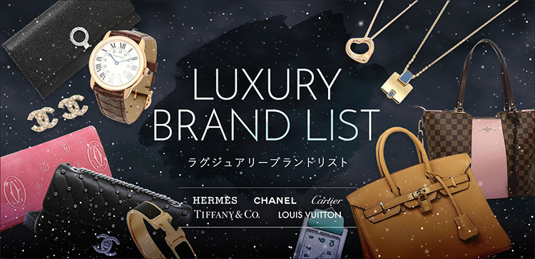 Luxury Brand List