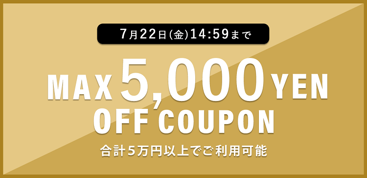 5e6c37f88ade AXES(アクセス)|海外ブランドのファッション通販サイト